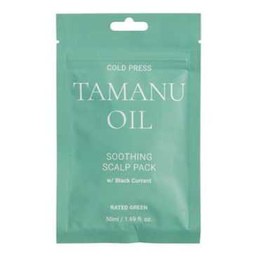 Tamanu Oil Soothing Scalp Pack Rated Green